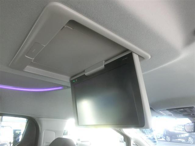 2.5Z フルセグ メモリーナビ DVD再生 後席モニター バックカメラ 衝突被害軽減システム ETC 両側電動スライド LEDヘッドランプ 乗車定員8人 3列シート ワンオーナー フルエアロ 記録簿(17枚目)