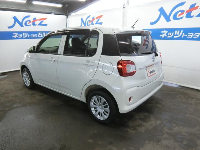 「トヨタ」「パッソ」「コンパクトカー」「石川県」の中古車5