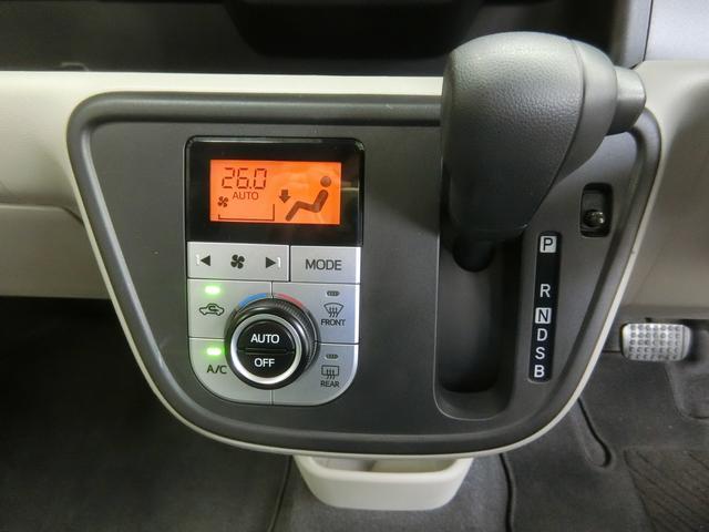 「トヨタ」「パッソ」「コンパクトカー」「石川県」の中古車13