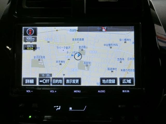 「トヨタ」「プリウス」「セダン」「石川県」の中古車11