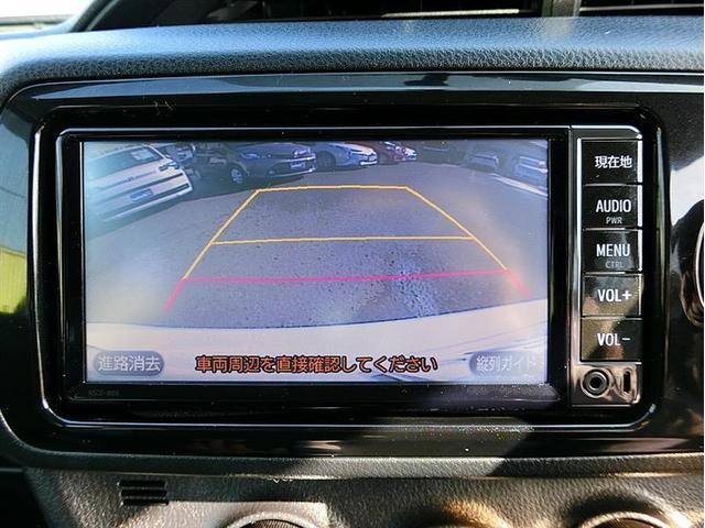 トヨタ ヴィッツ 1.3F スマートスタイル ナビ TV Bモニター ETC