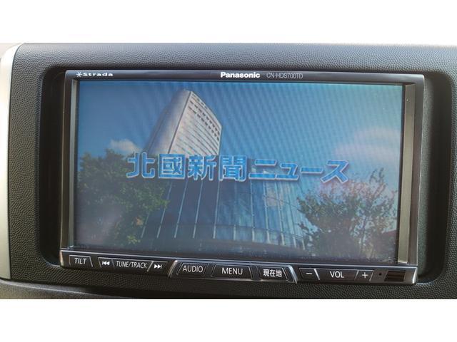 1.8S プッシュスタート・社外ナビ・地デジTV・ETC・スペアキー有・オートエアコン・HIDヘッドライト(31枚目)
