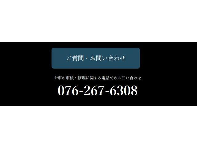 1.8S プッシュスタート・社外ナビ・地デジTV・ETC・スペアキー有・オートエアコン・HIDヘッドライト(48枚目)