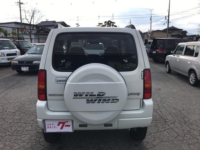 ワイルドウインド 4WD AT車 ETC付き(13枚目)