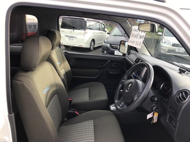 ワイルドウインド 4WD AT車 ETC付き(18枚目)