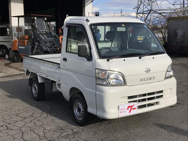 エアコン・パワステ スペシャル MT車 4WD 三方開(3枚目)