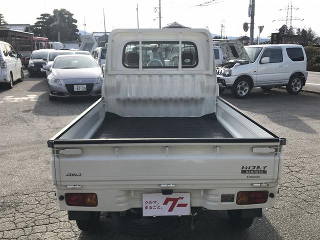 エアコン・パワステ スペシャル MT車 4WD 三方開(8枚目)