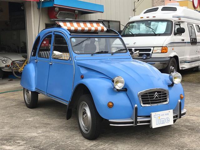 「シトロエン」「シトロエン 2CV6」「セダン」「富山県」の中古車5