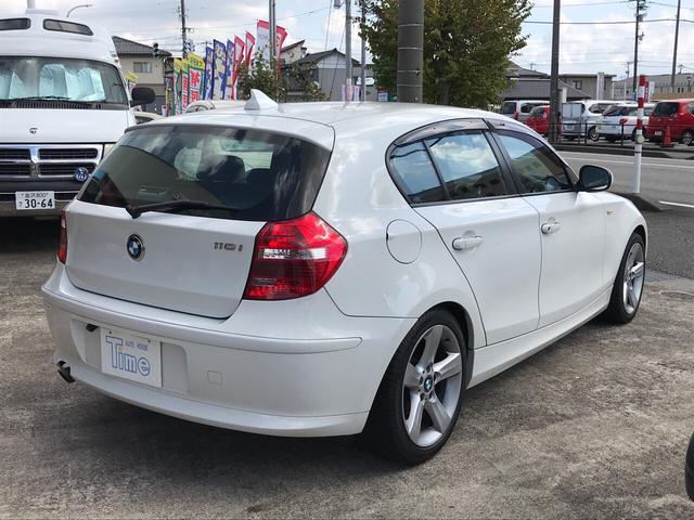 「BMW」「1シリーズ」「コンパクトカー」「富山県」の中古車7