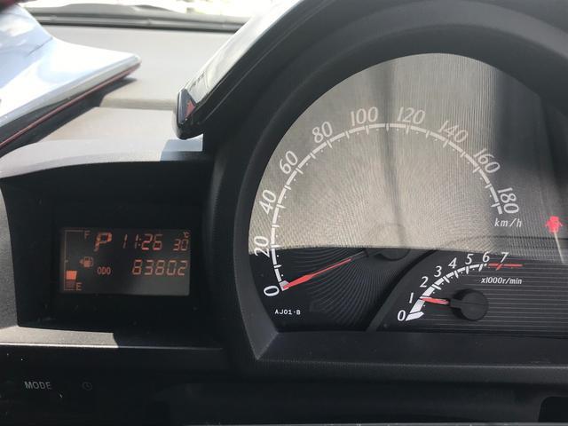 100G →(ゴー) 100G→(ゴー) Bluetooth対応ナビTV 車高調・17インチアルミ グー鑑定車 第三者機関車両状態証明書有り キセノンヘッドランプ フォグライト有り アイドリングストップエンジン(17枚目)