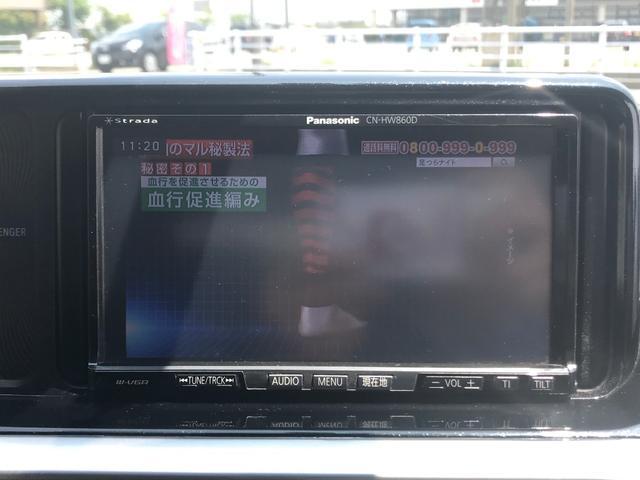 100G →(ゴー) 100G→(ゴー) Bluetooth対応ナビTV 車高調・17インチアルミ グー鑑定車 第三者機関車両状態証明書有り キセノンヘッドランプ フォグライト有り アイドリングストップエンジン(19枚目)