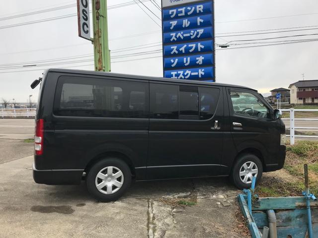 「トヨタ」「ハイエース」「その他」「富山県」の中古車5