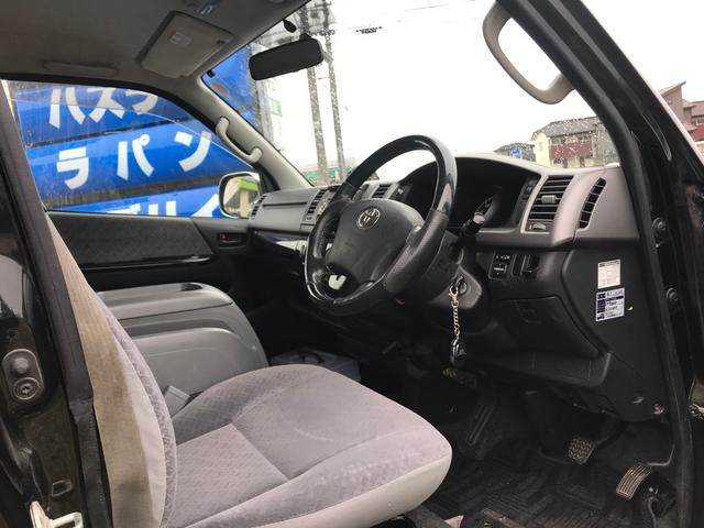 「トヨタ」「ハイエース」「その他」「富山県」の中古車10