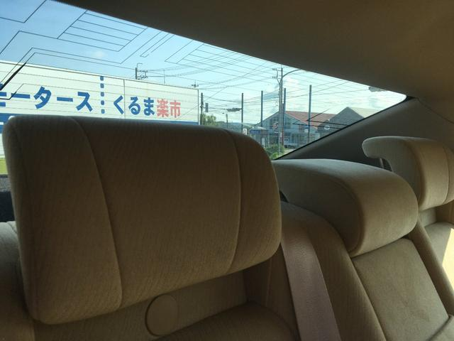 「トヨタ」「クラウンハイブリッド」「セダン」「石川県」の中古車28
