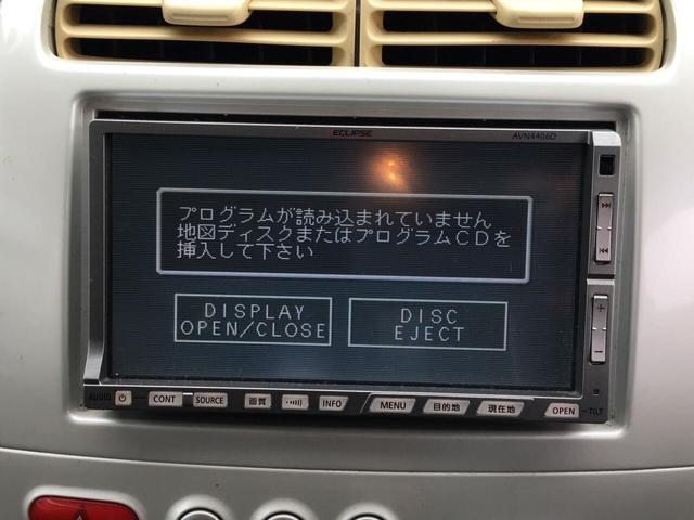 三菱 eKワゴン GS パワースライドドア DVDナビ キーレス