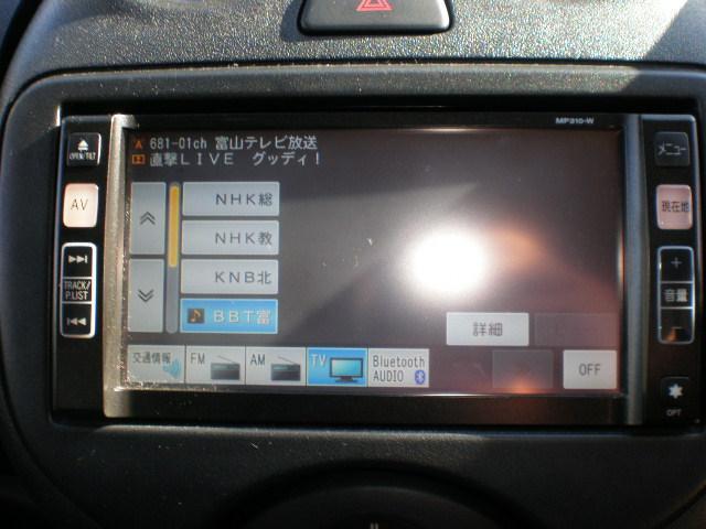 12X ワンセグメモリーナビBカメラ インテリキーPスタート(12枚目)