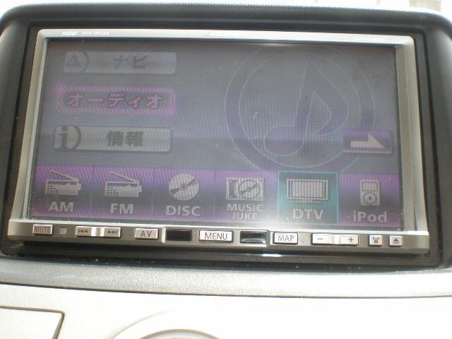 「ホンダ」「ステップワゴン」「ミニバン・ワンボックス」「富山県」の中古車11