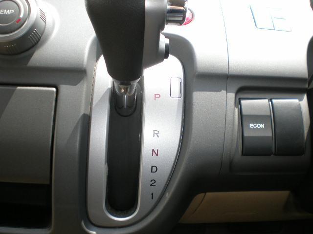 「ホンダ」「ステップワゴン」「ミニバン・ワンボックス」「富山県」の中古車14