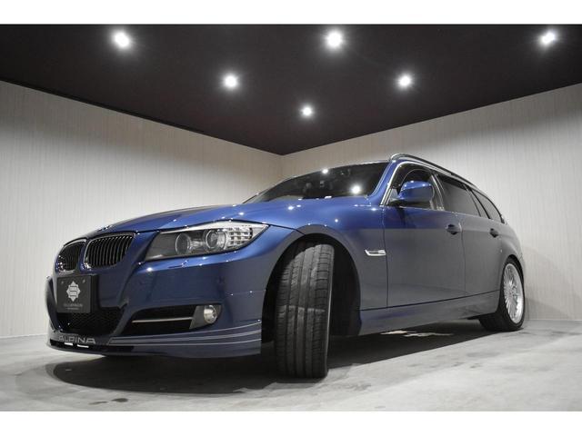 「BMWアルピナ」「B3」「ステーションワゴン」「石川県」の中古車6