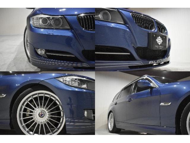 「BMWアルピナ」「B3」「ステーションワゴン」「石川県」の中古車17