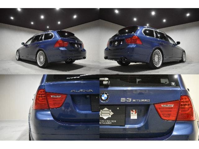 「BMWアルピナ」「B3」「ステーションワゴン」「石川県」の中古車22