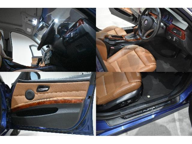 「BMWアルピナ」「B3」「ステーションワゴン」「石川県」の中古車24