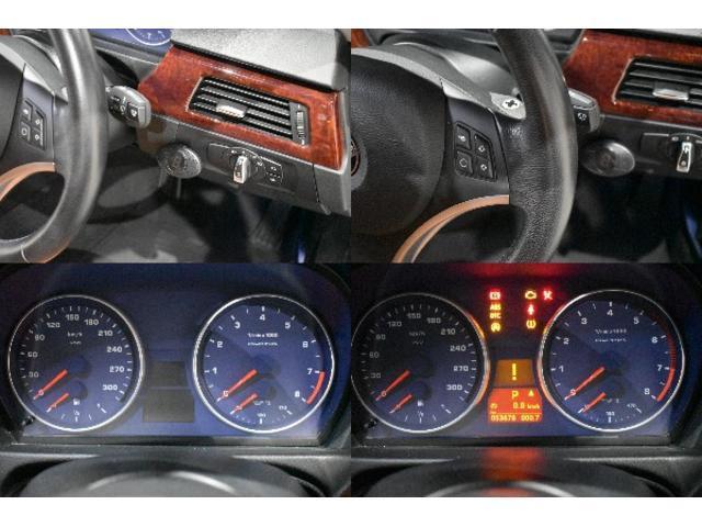 「BMWアルピナ」「B3」「ステーションワゴン」「石川県」の中古車25