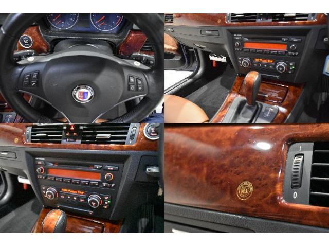 「BMWアルピナ」「B3」「ステーションワゴン」「石川県」の中古車26