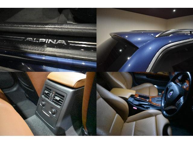 「BMWアルピナ」「B3」「ステーションワゴン」「石川県」の中古車31