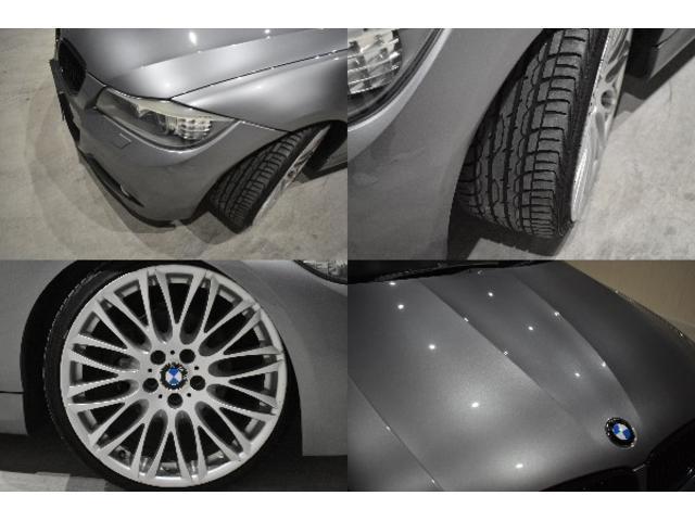 「BMW」「3シリーズ」「ステーションワゴン」「石川県」の中古車15