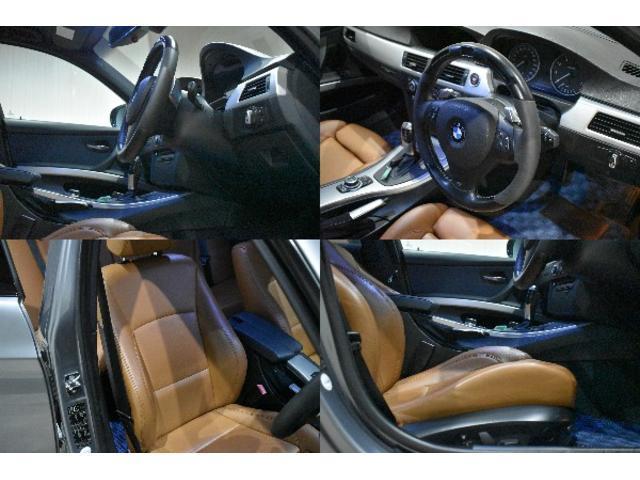 「BMW」「3シリーズ」「ステーションワゴン」「石川県」の中古車20