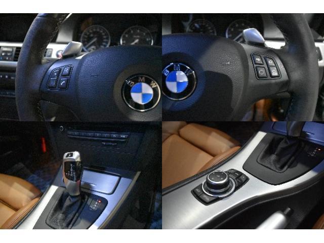 「BMW」「3シリーズ」「ステーションワゴン」「石川県」の中古車21