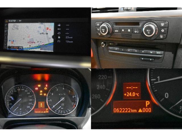 「BMW」「3シリーズ」「ステーションワゴン」「石川県」の中古車22