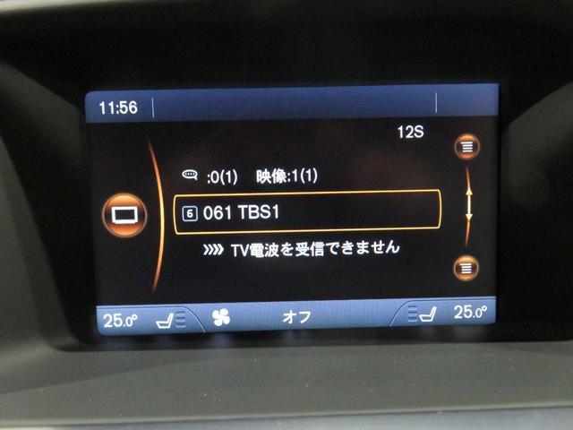 「ボルボ」「V60」「ステーションワゴン」「石川県」の中古車59