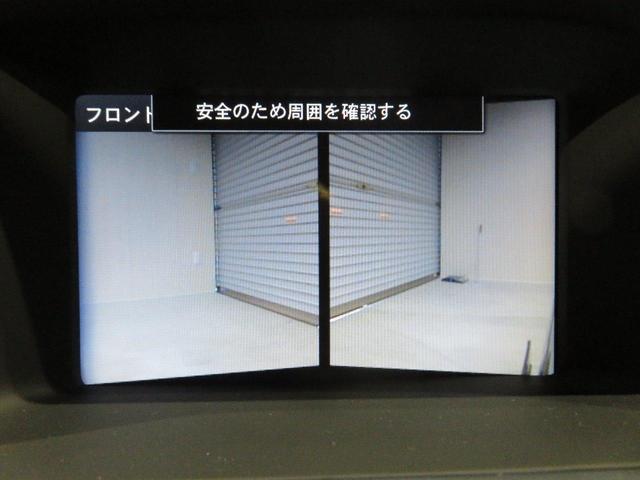 「ボルボ」「V60」「ステーションワゴン」「石川県」の中古車60