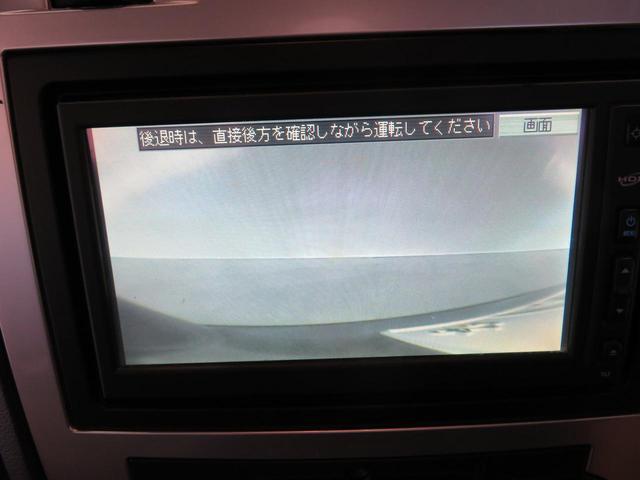 3.5 ディーラー車 グレーレザー HDDナビ Bカメラ(31枚目)