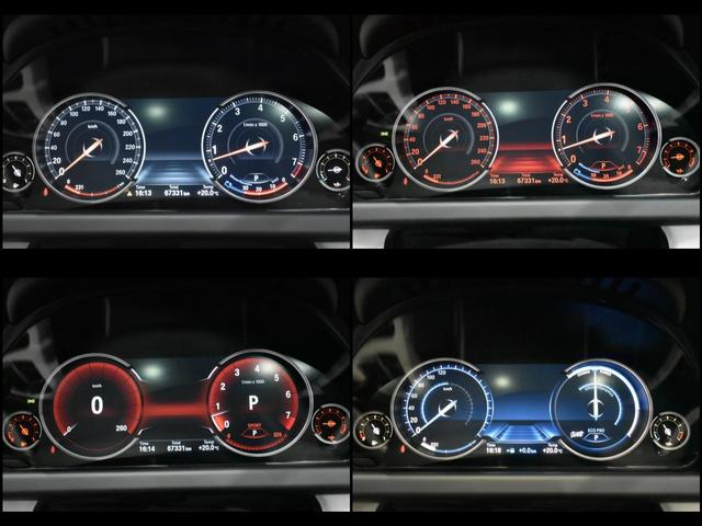 「BMW」「6シリーズ」「セダン」「石川県」の中古車30