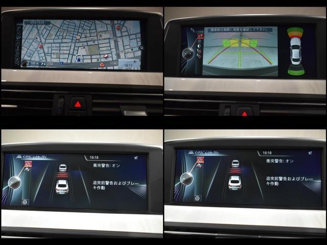 「BMW」「6シリーズ」「セダン」「石川県」の中古車31