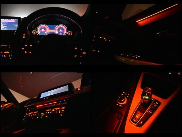 「BMW」「6シリーズ」「セダン」「石川県」の中古車32