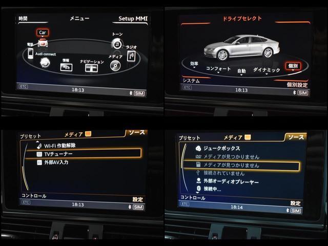 「アウディ」「A7スポーツバック」「セダン」「石川県」の中古車29