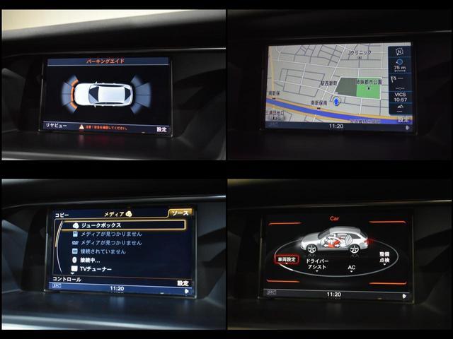 「アウディ」「A4」「ステーションワゴン」「石川県」の中古車27