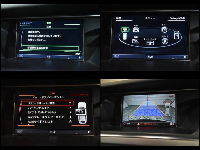 「アウディ」「A4」「ステーションワゴン」「石川県」の中古車28