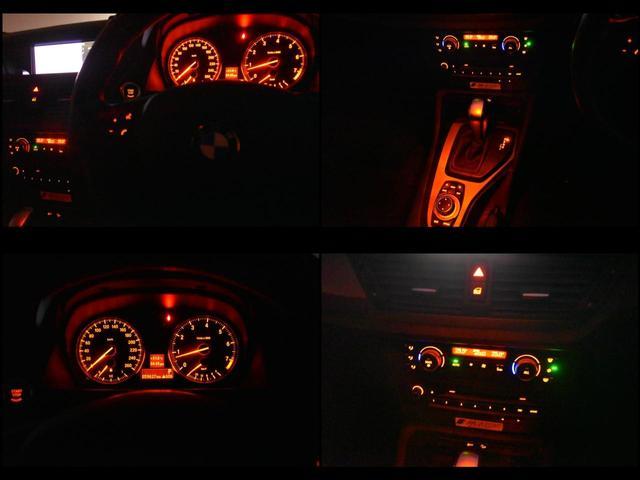 「BMW」「X1」「SUV・クロカン」「石川県」の中古車30