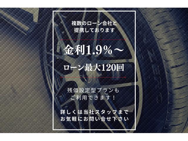 「その他」「GLE」「SUV・クロカン」「石川県」の中古車2