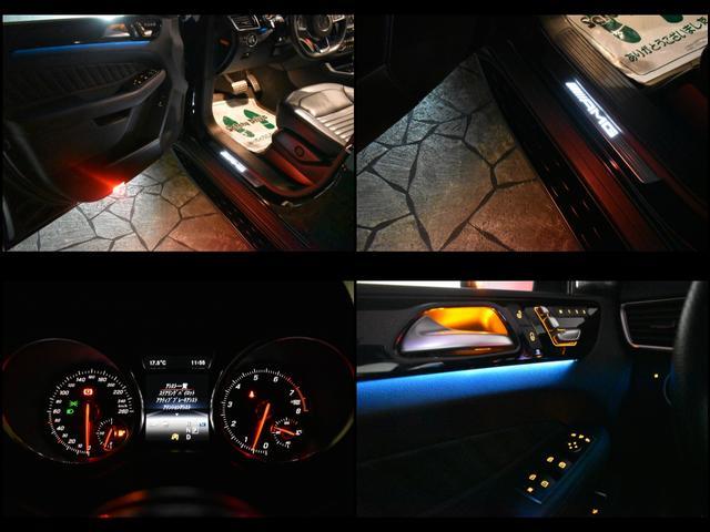 「その他」「GLE」「SUV・クロカン」「石川県」の中古車17