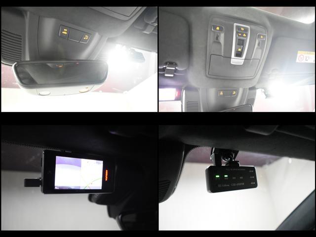 「その他」「GLE」「SUV・クロカン」「石川県」の中古車20