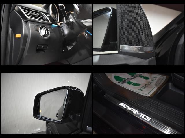 「その他」「GLE」「SUV・クロカン」「石川県」の中古車21
