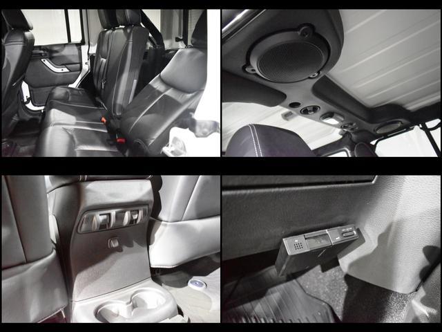 「その他」「ジープラングラーアンリミテッド」「SUV・クロカン」「石川県」の中古車22