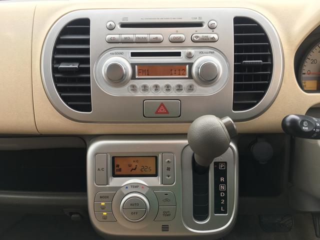 日産 モコ E 自社1年保証付き スマートキー 純正オーディオ スペアT