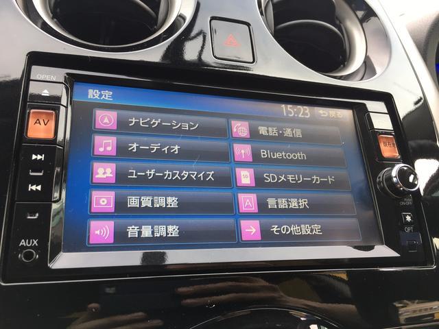 日産 ノート X DIG-S エアロ 純正ナビ Bカメラ フルセグテレビ